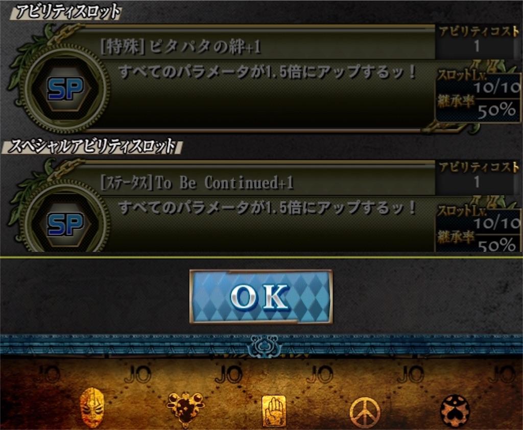 f:id:youiti_haduki:20200625164324j:image