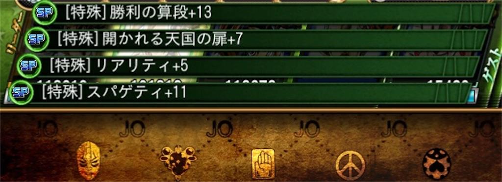 f:id:youiti_haduki:20200625164934j:image