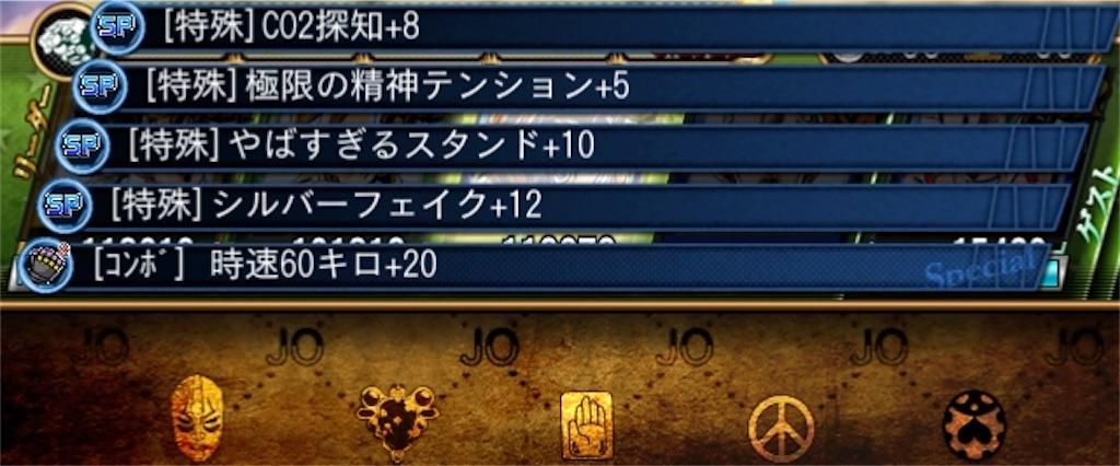 f:id:youiti_haduki:20200625165000j:image