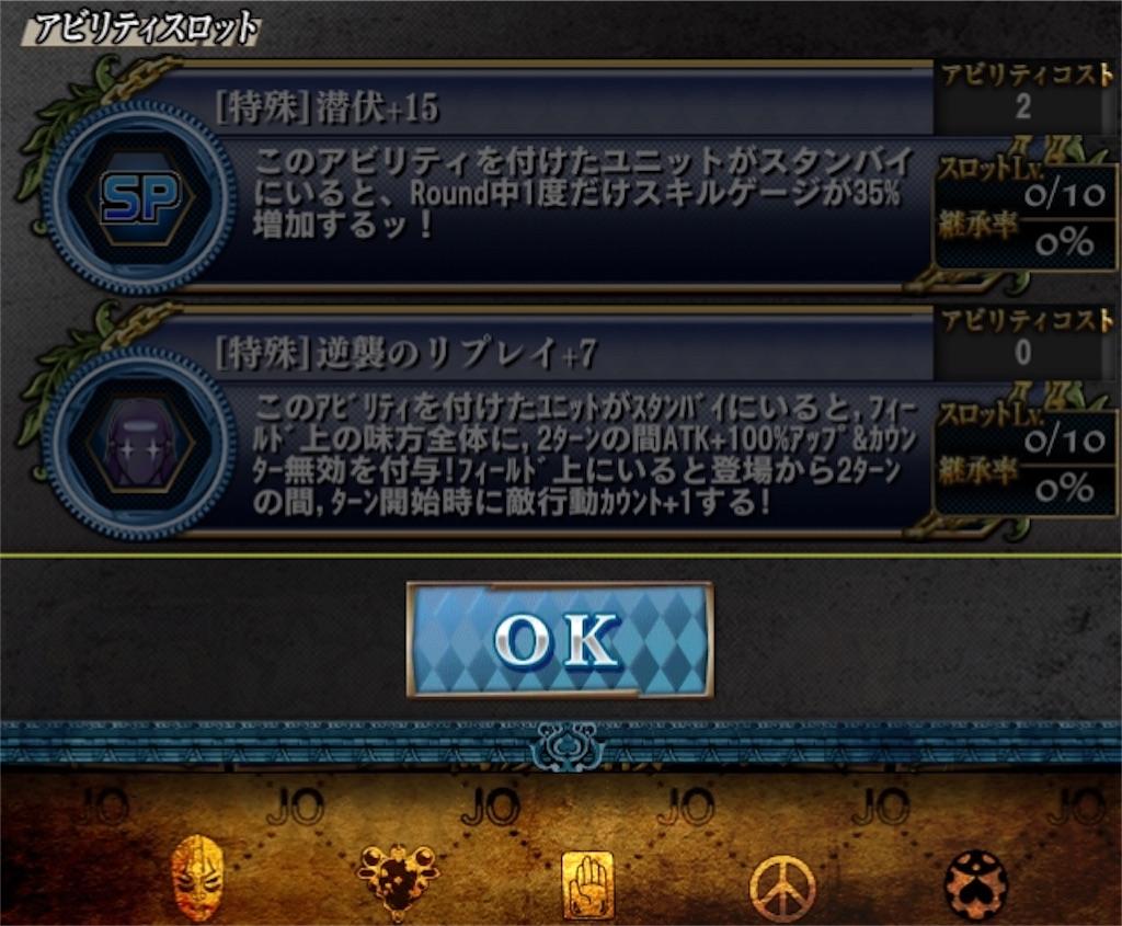 f:id:youiti_haduki:20200625165028j:image