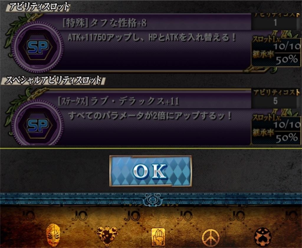 f:id:youiti_haduki:20200625170015j:image