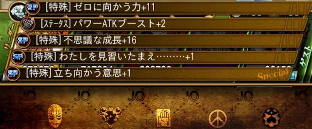 f:id:youiti_haduki:20200625170018j:image