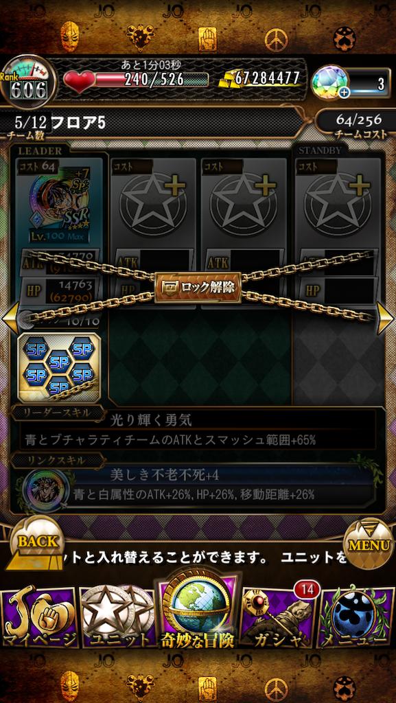 f:id:youiti_haduki:20200712135052p:image