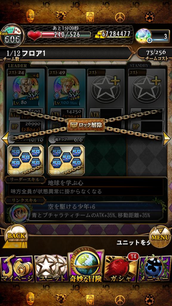 f:id:youiti_haduki:20200712142711p:image