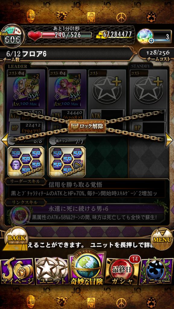 f:id:youiti_haduki:20200712204144p:image