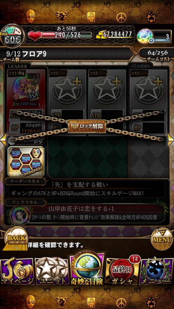 f:id:youiti_haduki:20200713214533p:image