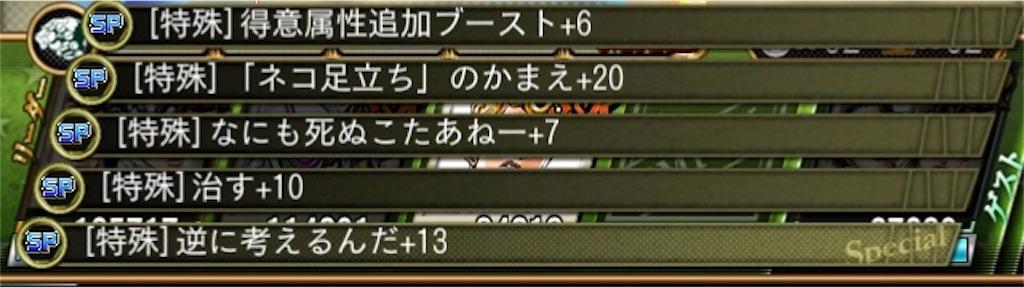 f:id:youiti_haduki:20200802102207j:plain