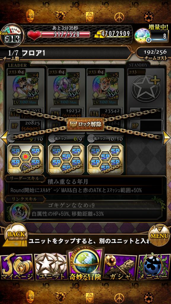 f:id:youiti_haduki:20200802102229p:plain