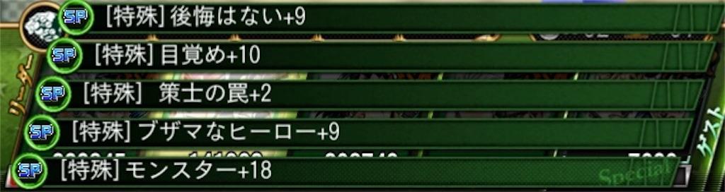 f:id:youiti_haduki:20200802142030j:plain
