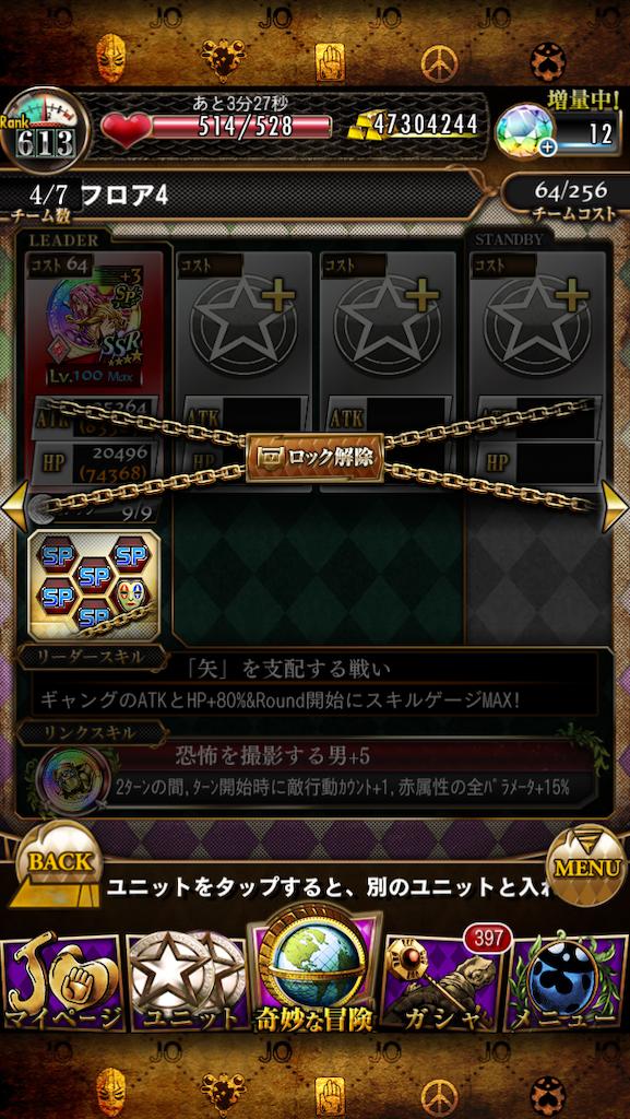 f:id:youiti_haduki:20200803100340p:plain