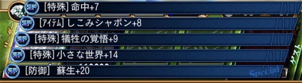 f:id:youiti_haduki:20200803215621j:plain