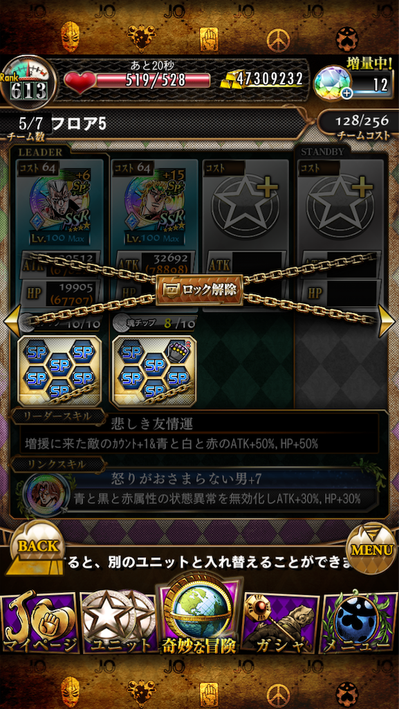 f:id:youiti_haduki:20200803215646p:plain