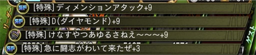 f:id:youiti_haduki:20200803225605j:plain