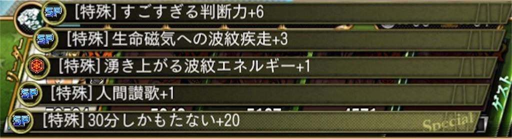 f:id:youiti_haduki:20200803225627j:plain