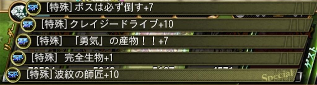 f:id:youiti_haduki:20200803225633j:plain