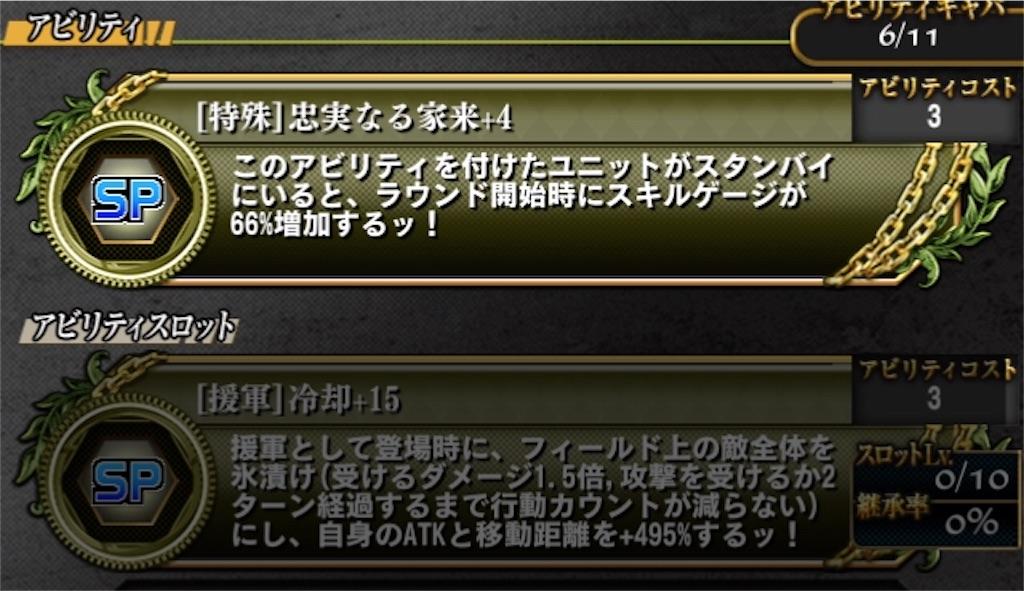 f:id:youiti_haduki:20200803225640j:plain