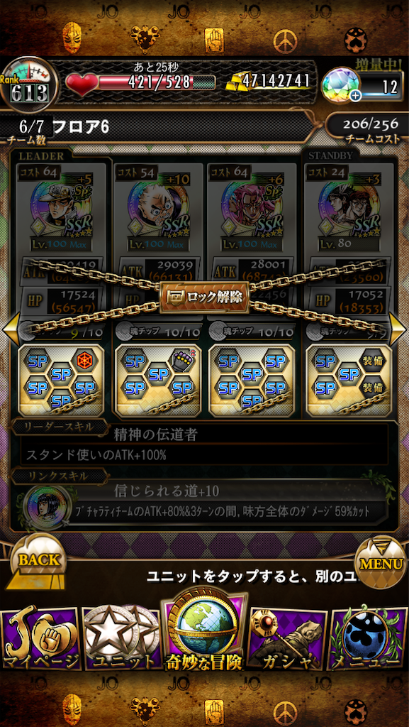 f:id:youiti_haduki:20200803225756p:plain