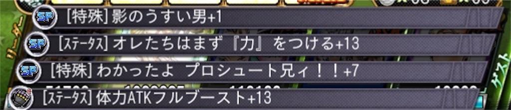 f:id:youiti_haduki:20200804003631j:plain