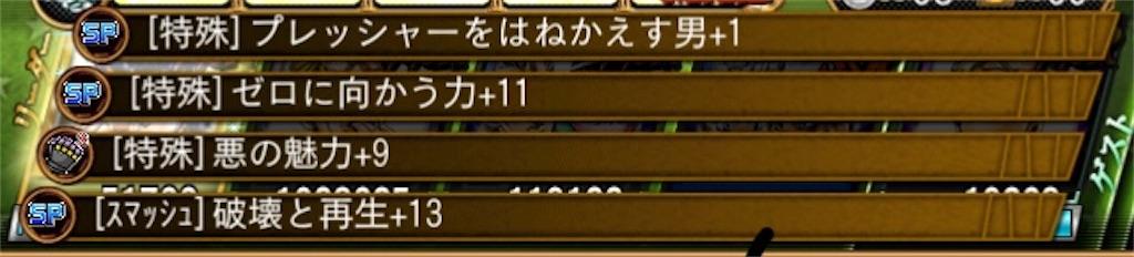 f:id:youiti_haduki:20200804003635j:plain