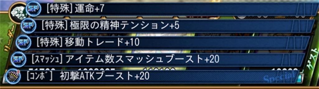 f:id:youiti_haduki:20200804003640j:plain