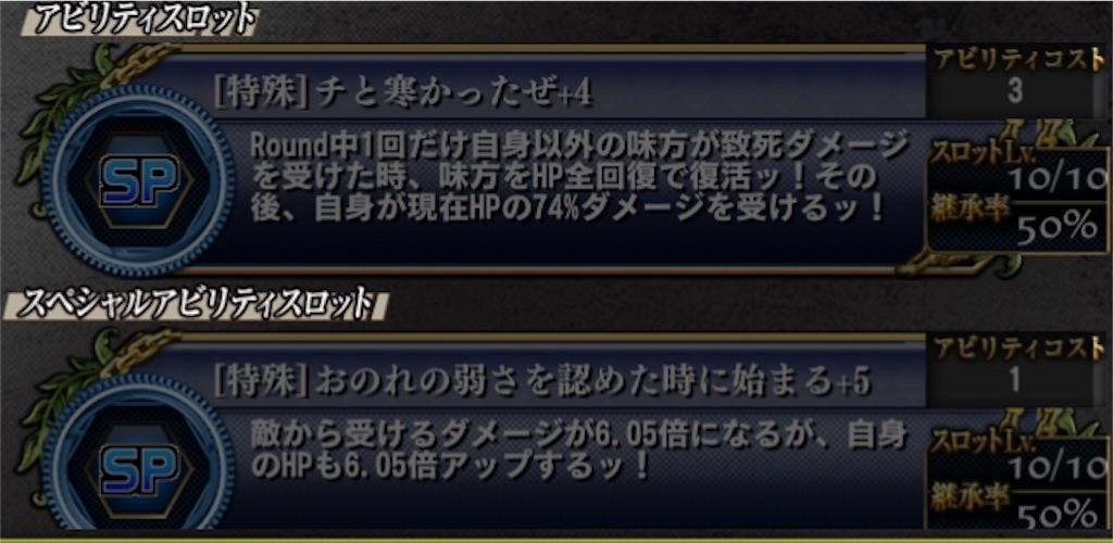 f:id:youiti_haduki:20200804003645j:plain