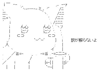 f:id:youiyoshi:20191112174639j:plain