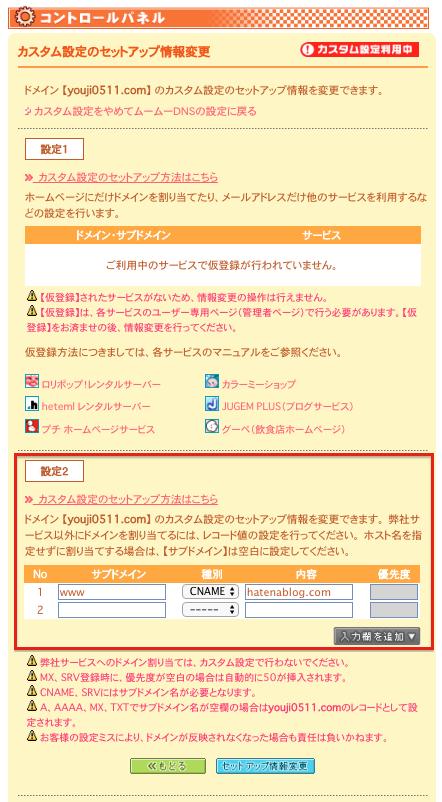 f:id:youji11410:20161113162121p:plain