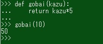 f:id:youji11410:20161219135239j:plain