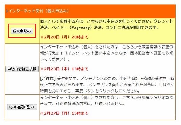 f:id:youji11410:20170131102003j:plain