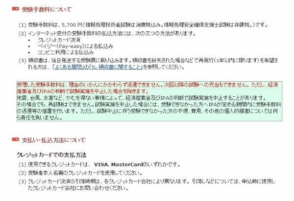 f:id:youji11410:20170131102221j:plain