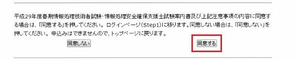 f:id:youji11410:20170131103004j:plain