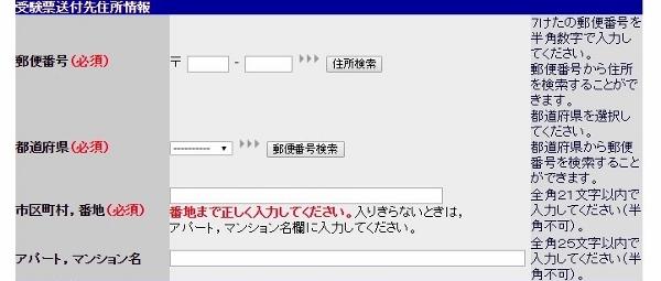 f:id:youji11410:20170131142531j:plain