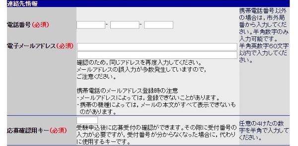 f:id:youji11410:20170131142630j:plain