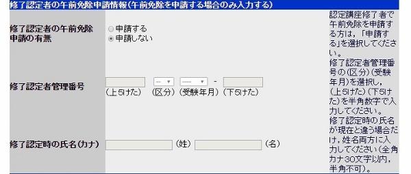 f:id:youji11410:20170131143350j:plain
