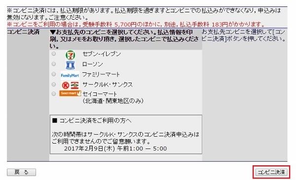 f:id:youji11410:20170201100725j:plain