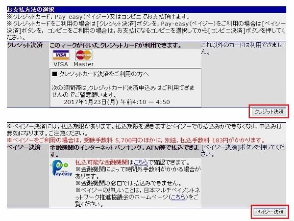 f:id:youji11410:20170201100739j:plain