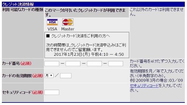 f:id:youji11410:20170201104326j:plain