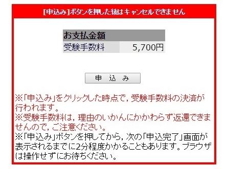 f:id:youji11410:20170201104445j:plain