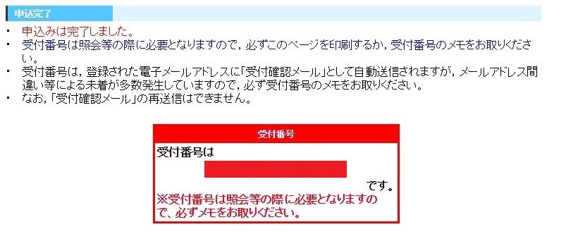 f:id:youji11410:20170201104610j:plain