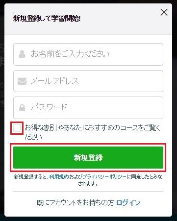 f:id:youji11410:20170203132754j:plain