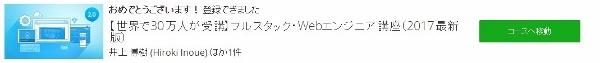 f:id:youji11410:20170203135858j:plain