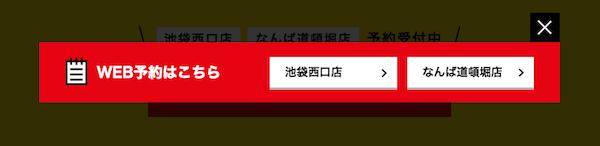 f:id:youji11410:20170227201904p:plain