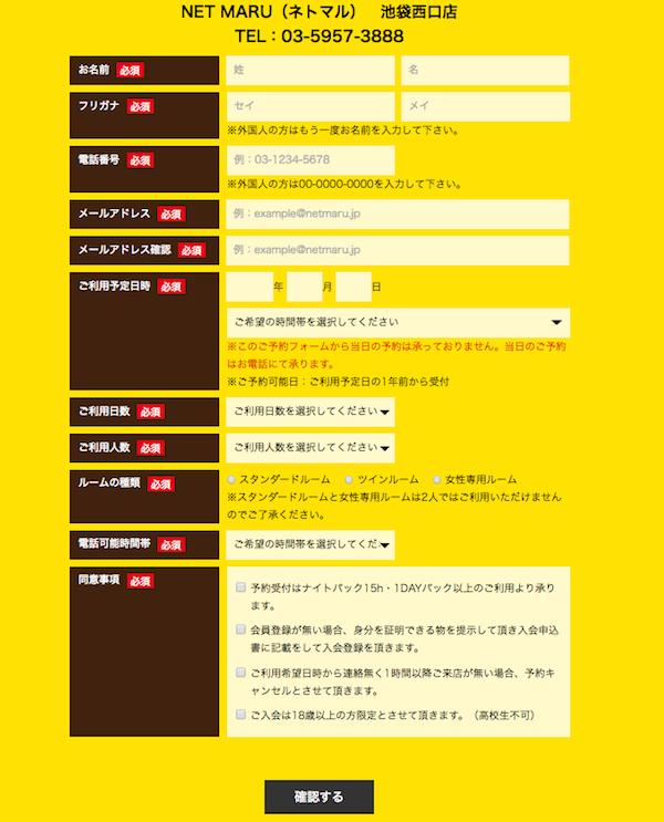 f:id:youji11410:20170227203340p:plain