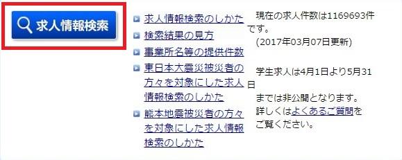f:id:youji11410:20170307102759j:plain