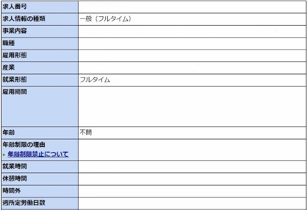 f:id:youji11410:20170307140346j:plain