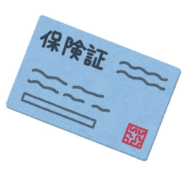 f:id:youji11410:20170407125527j:plain