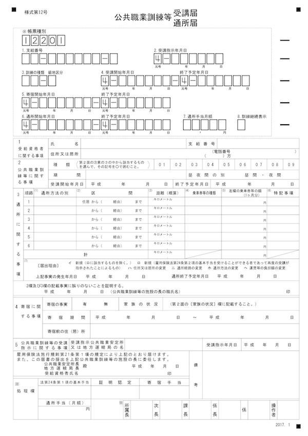 岡山県|厚生労働省 - mhlw.go.jp