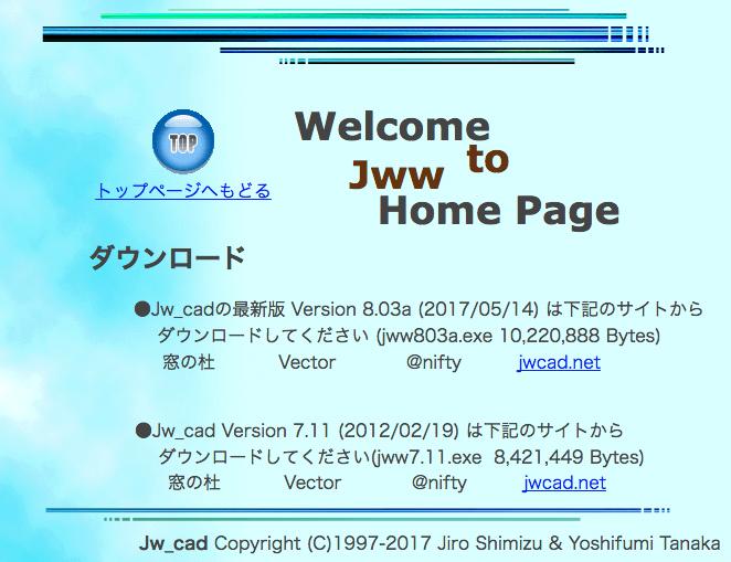 f:id:youji11410:20171227162249p:plain