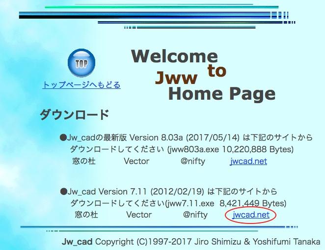 f:id:youji11410:20171227162617j:plain