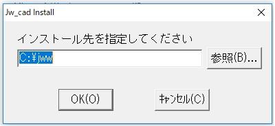 f:id:youji11410:20171229105106j:plain